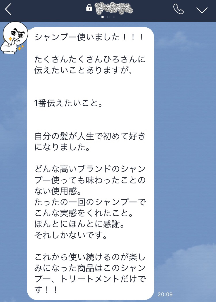 IMG_6953.JPG