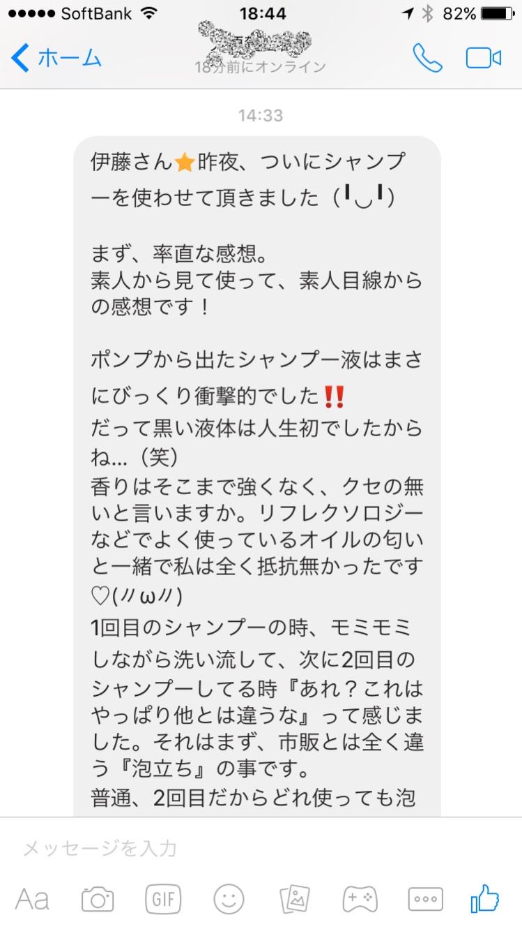 YukaOosuka1.JPG