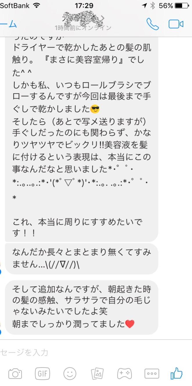 yukaoosuka2.jpg